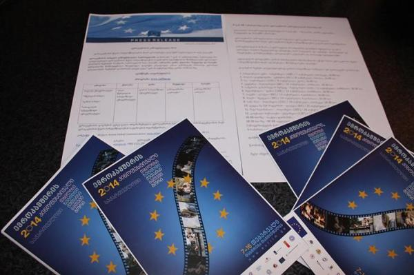 ევროკავშირის კინოფესტივალი 2014
